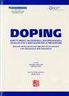 doping aspetti medici, nutrizionali, psicopedagogici, legali ed etici e indicazioni per la prevenzione
